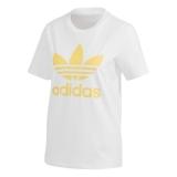 adidas Trefoil Logo T-Shirt weiß/gelb