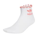 adidas Ruffle Socken weiß